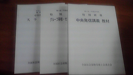 2008100510530000