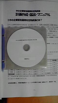 2009052018160000