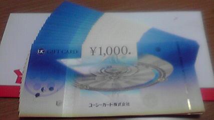 2009053017340000