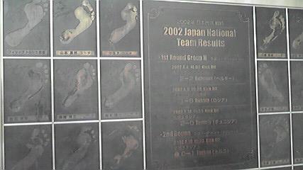 2009092811310000