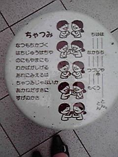 2010052010370001