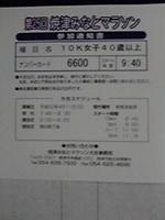 2010040418590000