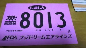 2010102321130000