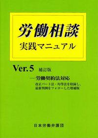 Cover_book_02thumb250xauto17