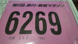 2011040423160000