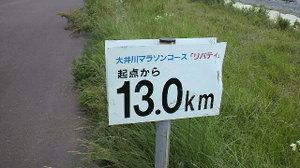 2011062611010000