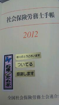 2012020918100000