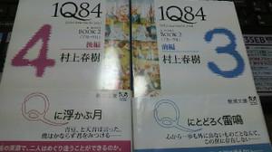 2012050620390000