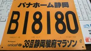 2013021920290000