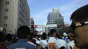 2013030309130000