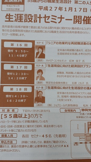 20141110_122044