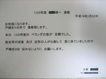 Img_0369_4